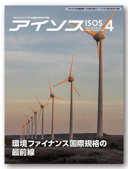 202104_cover.jpg