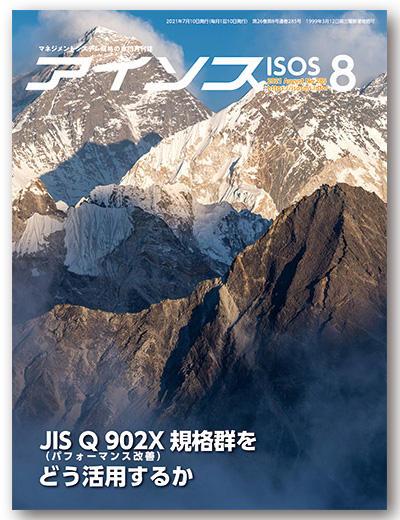 202108cover.jpg