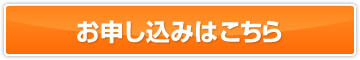 index_btn2.jpg