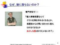 education_PIMS.jpg
